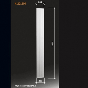 "Ствол ""Европласт"" 4.22.201"